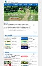 最上川リバーツーリズム|オフィシャルサイト:画像