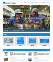 朝日金属工業 コーポレートサイト:画像