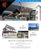 鈴木工務店 コーポレートサイト:画像