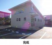 【2×6の家】宮城野区鶴ヶ谷「伊丹整骨院」:画像
