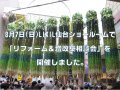 「夏だ!祭りだ!七夕感謝祭」ご来場御礼:画像