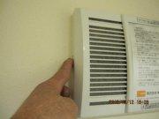 24時間換気扇排気口:画像
