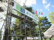 第3回よいいえ祭2015:画像