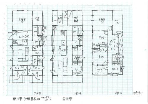 狭小土地向けコンパクトプラン� 2世帯住宅:画像