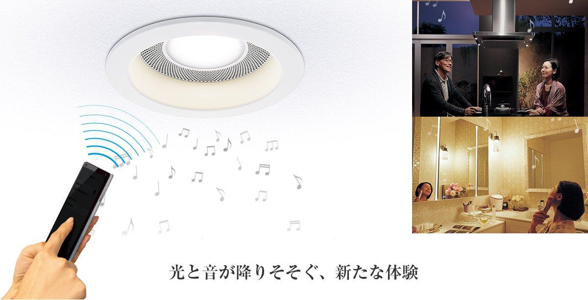 〜ダウンライトスピーカー発売〜:画像