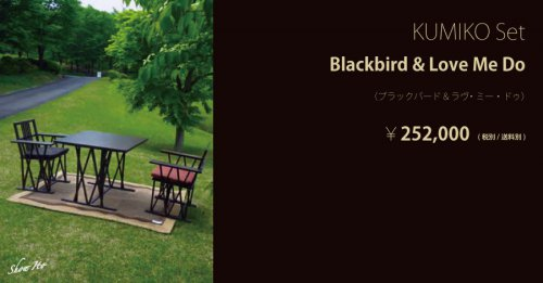 KUMIKO Set|Blackbird & Love Me Do(ブラックバード&ラヴ・ミー・ドゥ):画像