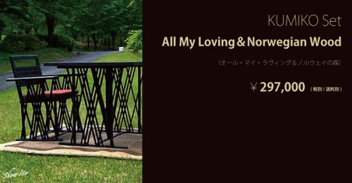 KUMIKO Set|All My Loving&Norwegian Wood(オール・マイ・ラヴィング&ノルウェイの森):画像
