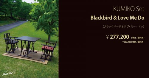 KUMIKO Set Blackbird & Love Me Do(ブラックバード&ラヴ・ミー・ドゥ):画像
