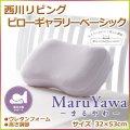 MaruYawa(まるやわ)枕:画像