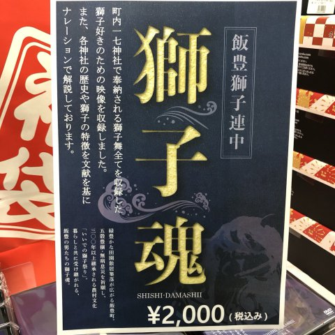 DVD 1枚 2,000円です:画像