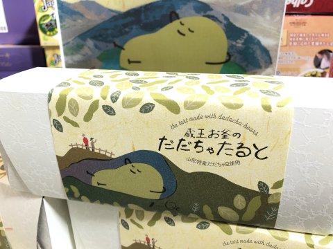 5個入り 1,140円!:画像
