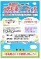 めざみ祭GW開催中!:画像