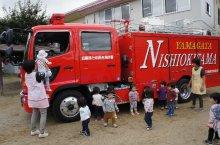 消防車を見せてもらったよ!:画像