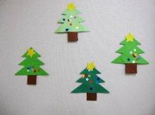クリスマスツリーをつくったよ:画像