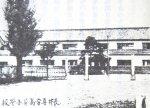 大正の長井 2:画像