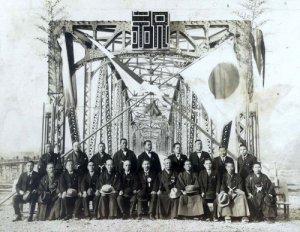 昭和の長井 2:画像