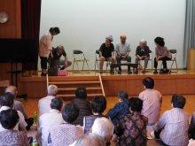 平野地区 『野川学級』 にて認知症教室を実施しました!:画像