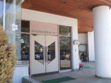長井市致芳児童センター:画像