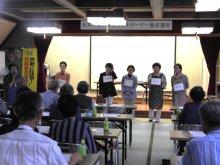 長井市老人クラブ連合会「見守りサポーター養成講座」開催し..:画像