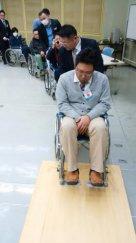 長井JCさん「障がいのある人の疑似体験セミナー」を実施いただきました:画像