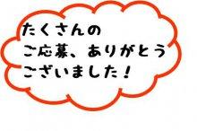 「ふくし川柳」へのご応募、誠にありがとうございました:画像