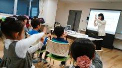 手話教室を開催!〜やんちゃ放課後ひろば(中央地区公民館)〜:画像