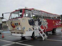 避難者支援・7月定期交流会 〜山形県初!水陸両用バスに乗って来ました〜:画像