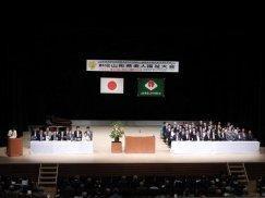 長井市老人クラブ高砂寿会に県知事感謝状が贈られました。:画像