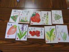 避難者支援・5月定期交流会 〜絵手紙教室をしました〜:画像