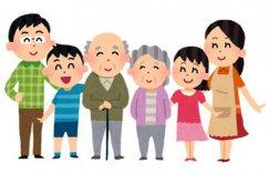長井市社会福祉協議会が実施する福祉サービスのご紹介です:画像