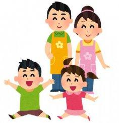長井市社会福祉協議会の運営施設ご紹介:画像