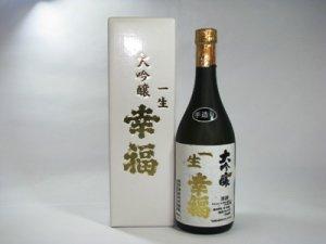【長井のめでたいお酒〜おいしい山形プラザに登場!】:画像