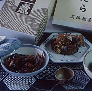 【高橋鯉屋〜鯉の甘煮&棒たら煮】:画像