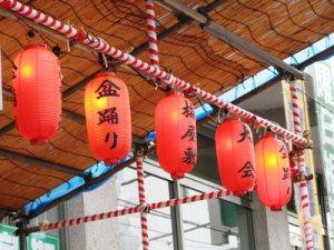 【大田区梅屋敷商店街の納涼大会に行ってきました】:画像
