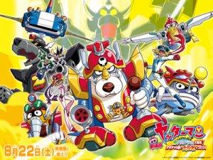 【ケンダマジック!〜ヤッタ〜 ヤッタ〜 ヤッタ〜マ〜ン!】:画像