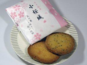 【歴女のおやつ?〜小桜城クッキー】:画像