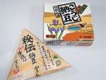 【やまぜん納豆の美味しい動画アップしました♪】:画像