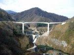【長井ダムの試験湛水が始まりました】:画像