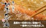 【キラリボシの菜の花油、大人気!!】:画像