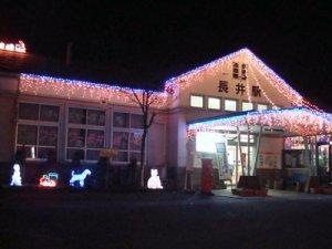 【長井駅でイルミネーションの点灯式を行います♪】:画像