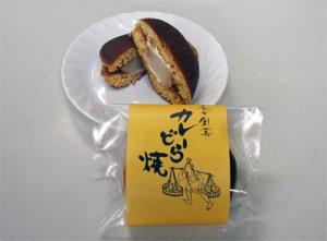 【カレー×和菓子=不思議スイーツ】:画像