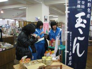 【長井北中生徒〜梅屋敷商店街で長井市をPR!】:画像
