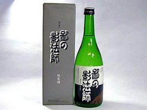 【影法師 酒蔵・利き酒コンサート】:画像