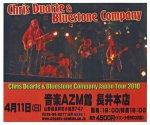 【Chris Duarte  Bluestone Company at 長井、まもなくです!】:画像