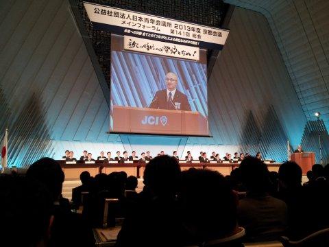 京都会議:画像