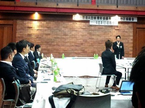 6/8(土) 東北地区協議会 役員会へオブザーブ(^o^)/..:画像