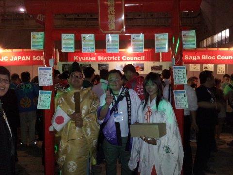 6/14(金)〜16(日) アスパック 韓国 グアンジュ大会:画像