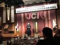 2014JCI ASPAC 山形大会5周年記念式典・祝賀会:画像