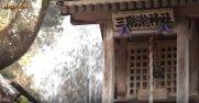 長井のパワースポット 三階滝 :画像