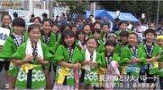 長井おどり大パレード(H28.7.2) :画像